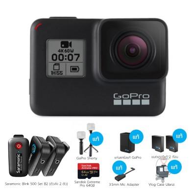 Hero 7 Black VLOG พร้อม Shorty (Nobox), 3.5mm Mic Adapter, Saramonic Blink 500 B2 (ตัวส่ง 2 ตัว), แบตเตอรี่แท้ 2 ก้อน พร้อมที่ชาร์จแท้, Sandisk Extreme Pro 64GB, Vlog Case Ulanzi