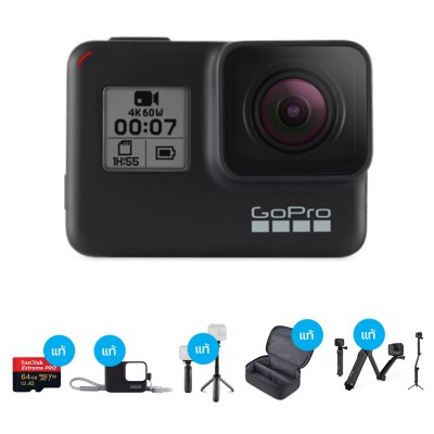 GoPro Hero 7 Black แถมฟรี Travel Kit, GoPro 3 Way แท้, Sandisk Extreme Pro 64GB