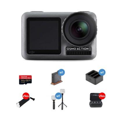 Osmo Action Traveller Set T2 พร้อม Battery แท้,  แท่นชาจแท้ 3 ช่อง, Sandisk Extreme Pro 64GB, GoPro Shorty, ทุ่นลอยน้ำ และ กระเป๋า Casey(OEM)