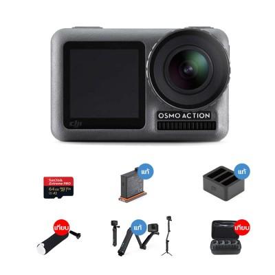 Osmo Action Traveller Set T3 พร้อม Battery แท้,  แท่นชาจแท้ 3 ช่อง, Sandisk Extreme Pro 64GB, GoPro 3Way แท้, ทุ่นลอยน้ำ และ กระเป๋า Casey(OEM) ประกันศูนย์ไทย