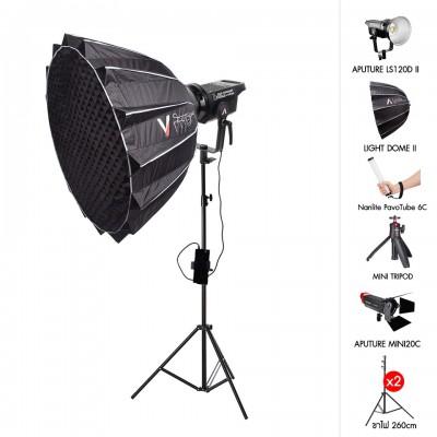 Cinematic Live Premium Set A ชุดไฟรีวิวสินค้าพรีเมี่ยมชุด A | Aputure 120D, Light Dome ii, ขาไฟ  260cm x 2, Aputure 20c, Nanlite Pavotube 6C, Mini Tripod ประกันศูนย์