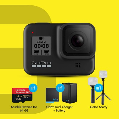 Gopro Hero 8 Black Travel Pack 1 Dual Charer + Battery, Shorty, Sandisk Extreme Pro 64GB ประกันศูนย์ไทย