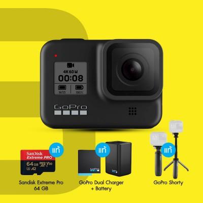 Gopro Hero 8 Black Travel Pack 1 Dual Charer + Battery, Shorty, Sandisk Extreme Pro 64GB ประกันศูนย์ไทย