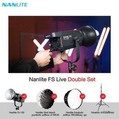 NANLITE FS Live Double Set ชุดไฟพร้อมใช้งาน เซ็ทคู่ ประกันศูนย์ไทย