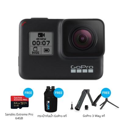 Hero 7 Black แถมฟรี กระเป๋าเป้กันน้ำลิขสิทธิ์แท้จาก GoPro, GoPro 3 Way, Sandiks Extreme Pro 64GB,