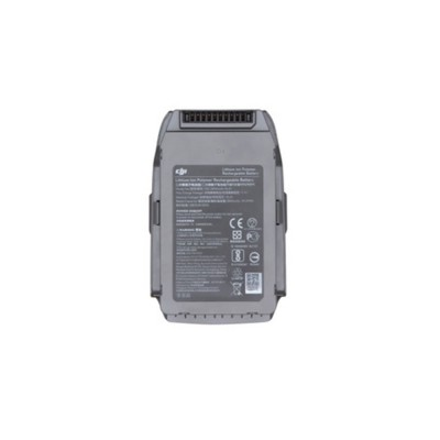 Mavic 2 Intelligent Flight Battery (nobox) ประกันศูนย์ไทย